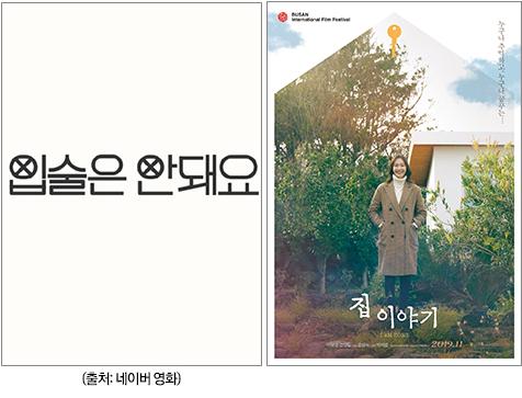 이유영, 2019년 대세 배우...'집 이야기'로 완벽한 피날레 예고