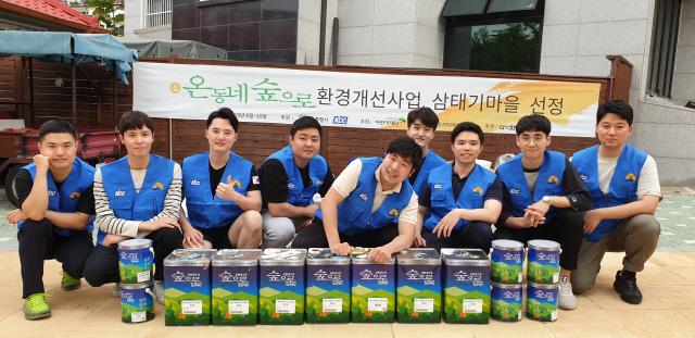 [시그널] KCC, 저소득층 주거환경개선 참여…건축자재도 지원