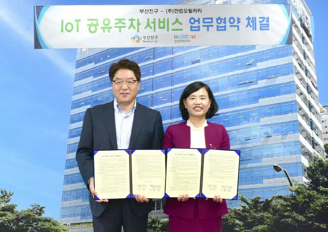 """한컴모빌리티, """"부산서도 앱으로 주차 공간 찾자""""…부산 진구에 IoT 공유주차 제공"""
