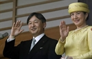 나루히토 일왕 즉위식, 헌법·세계평화 언급할까
