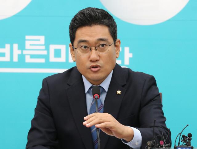 오신환 '민주당, 선거법·공수처 순서 뒤섞지 말라'