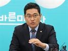 """오신환 """"민주당, 선거법·공수처 순서 뒤섞지 말라"""""""