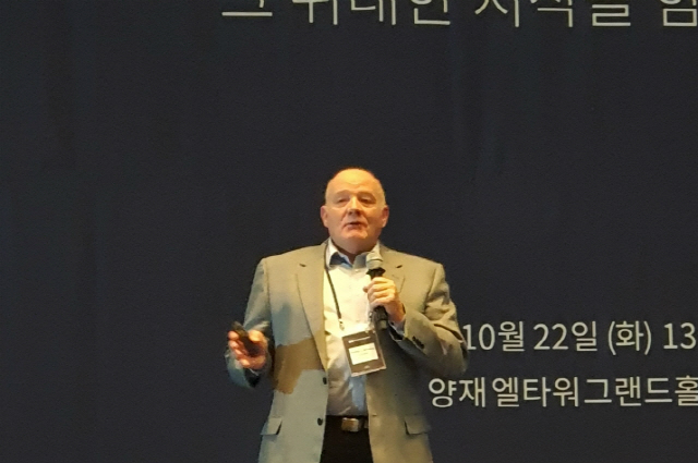 소브린 재단, DID 얼라이언스 합류 '탈중앙 ID 생태계 구축한다'