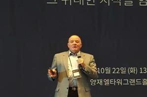 """소브린 재단, DID 얼라이언스 합류 """"탈중앙 ID 생태계 구축한다"""""""