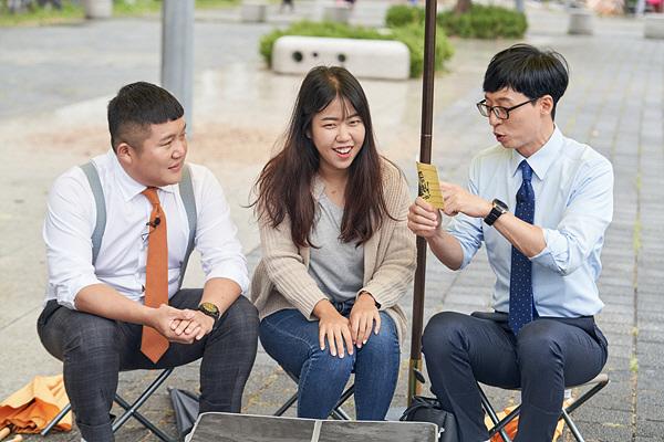 '유 퀴즈 온 더 블럭' 두 자기, 나영석 PD 우연히 만나 '대어를 낚았다'