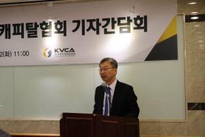 [시그널] 벤처캐피탈협회 '올해 VC투자 4조 예상…벤촉법 제정 촉구'