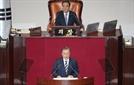 """[전문]文 """"검찰개혁은 국민의 뜻…멈추지 않겠다"""""""