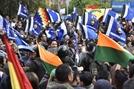 """[사진] 볼리비아 대선 개표 중단…野 """"조작 시도"""" 항의"""