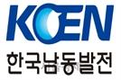 [대한민국의 힘 공기업] 한국남동발전, '탐라해상풍력' 발전량·매출 목표치 훌쩍