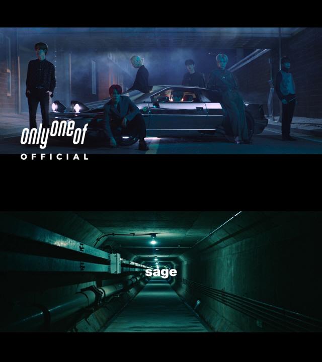 온리원오브, 리얼리티 '연애잠금해제', 오늘(22일) 4화 방송서 숙소 최초 공개