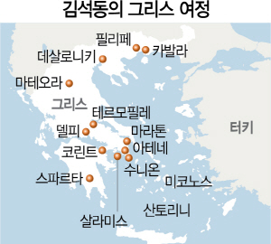 [김석동이 풀어내는 한민족의 기원] 고대유적 가득한 해안가엔 亞 기마민족의 성채가...