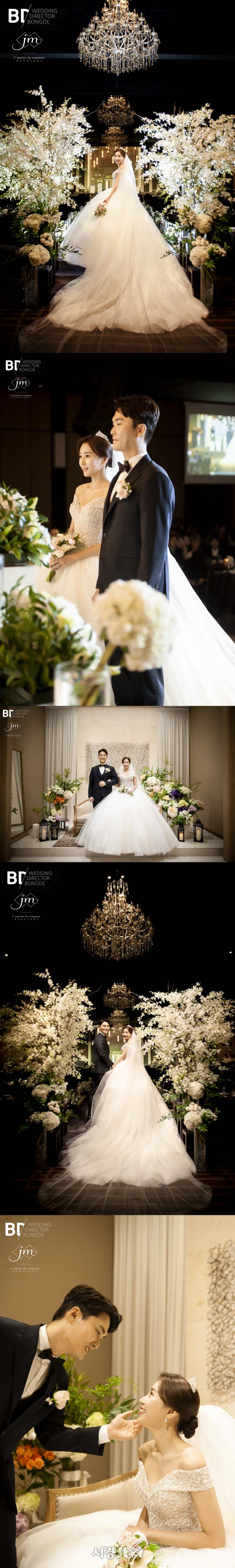 송다함 아나운서, 22일 이대명 선수와 백년 가약..'웨딩 본식 화보 공개'