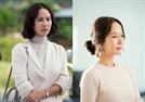 '99억의 여자' 조여정, 캐릭터 스틸 공개..사연 많은 복잡미묘한 표정