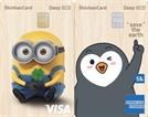 신한카드, 나무재질 '신용카드'출시..'Deep ECO'