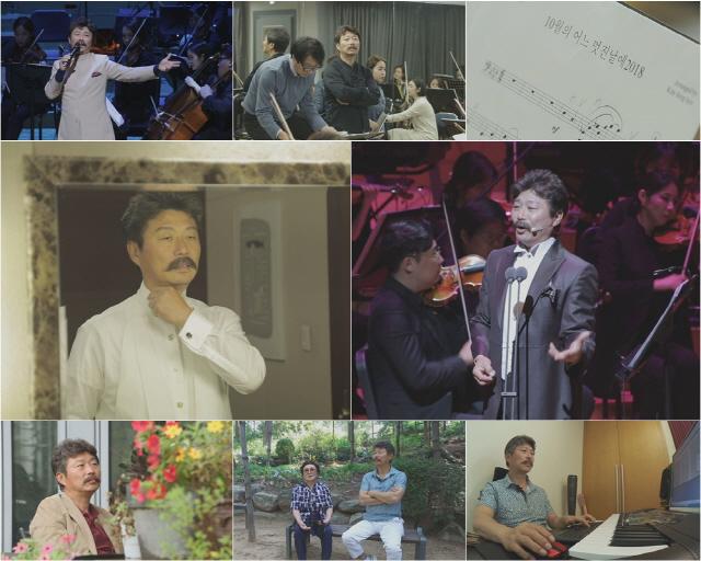 '마이웨이' 바리톤 김동규, 꿈이 평생의 길이 된 그의 인생 이야기
