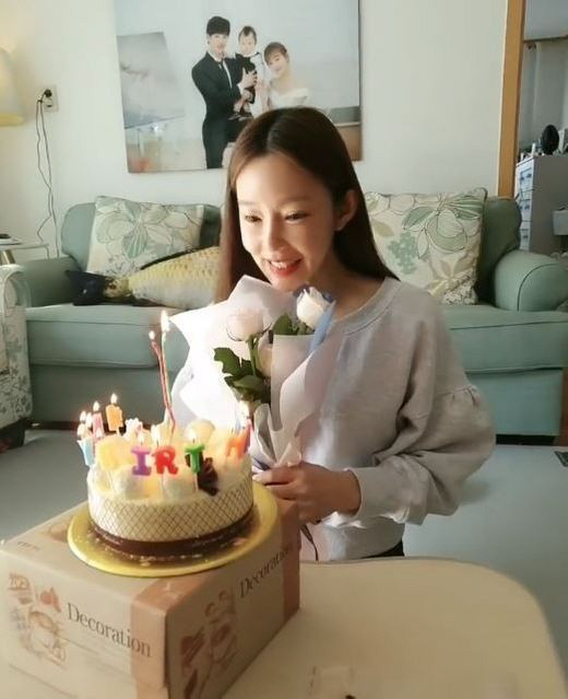 """일라이, 아내 지연수 생일 축하..""""내사랑 내여보, 태어나줘서 고마워"""""""