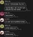 """""""카카오콘, 현금화 안 됩니다""""…사고팔면 제재 당할 수 있다"""