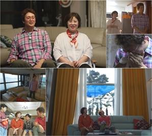 '이사야사' 김정태, 달동네 신혼집부터 고급 아파트까지 이사 로드 공개