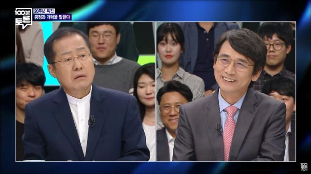 100분토론 '가족 범죄단' 홍준표vs'근거 없다'유시민, '조국대전' 대박