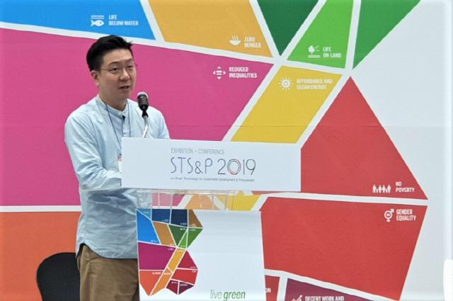 체인액션 프로젝트 '블록체인 기술로 사회적 가치 창출한다'