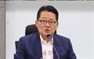 """박지원 """"김정은 南 시설 철거 지시는 '美에 전한 메시지'"""""""