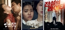 '전설의 라이타' 박샤론, 임지연X김태리 잇는 파격적이고 대담한 연기