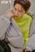 """이진혁, 화보와 진솔한 인터뷰 공개 """"11월 4일 솔로 데뷔, 무대 인정받고파"""""""