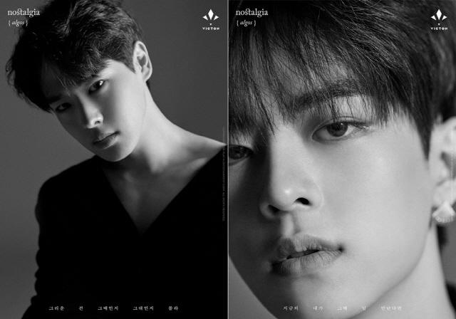 빅톤, 미니 5집 'nostalgia' 새로운 콘셉트 포토 공개..'컴백 청신호'