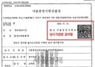 """군인권센터 """"계엄령 문건 수사 결과에 윤석열 직인 있다"""""""