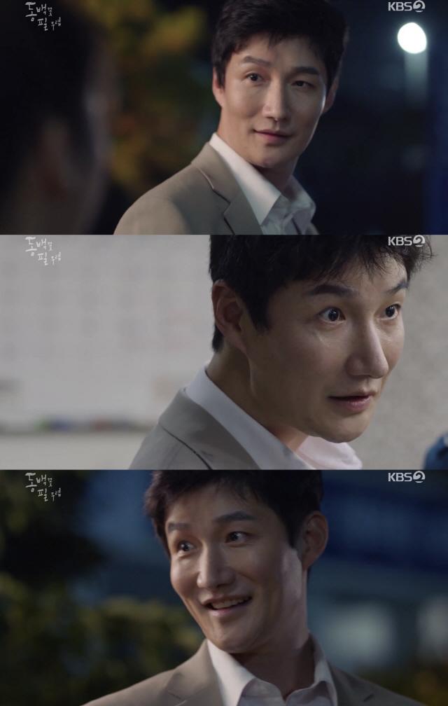 '동백꽃 필 무렵' 허동원, '손담비 살해범' 용의 선상 올랐다