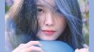 아이유, 2019 투어 콘서트 'Love, poem' 서울 공연 '초고속 매진'