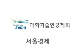 [시그널] 과기공, 컴퍼니케이 등 VC 위탁 운용사 7곳 선정