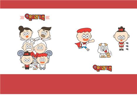 황교안 직접 승인한 한국당 캐릭터, 28일 발표