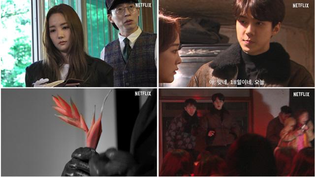 '범인은 바로 너' 시즌2, 메인 예고편 공개..충격과 경악의 연속