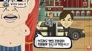 '벌거벗은 문재앙·은팔찌 찬 조국'…한국당, 유튜브 풍자 만화 논란