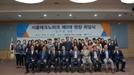 (재)서울테크노파크 제 5대 김기홍 원장 취임식 개최
