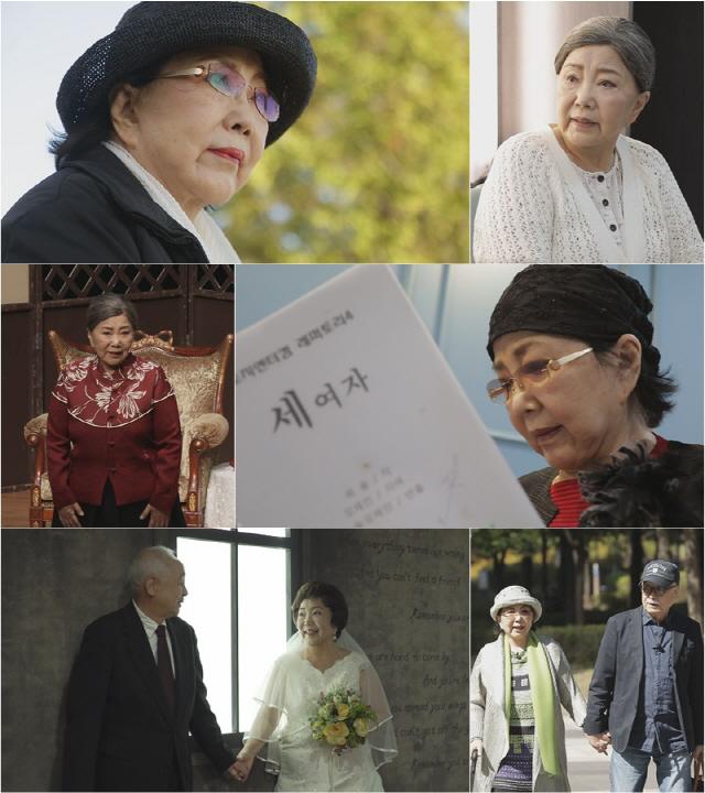 '마이웨이' 국민 배우 사미자의 인생 이야기..'연극 통해 새 생명 찾았다'