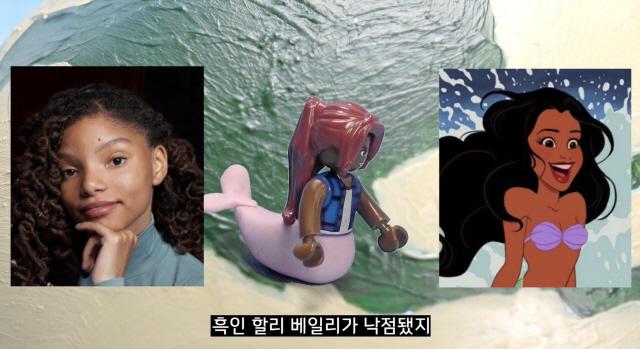 '저출산·고령화 해법은 이민?' 캡틴 아메리카 후임으로 흑인 팔콘이 된 이유 [썸오리지널스]