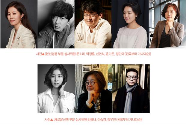 서울독립영화제2019, 배우 문소리부터 감독 윤가은까지 본심위원 8인 공개