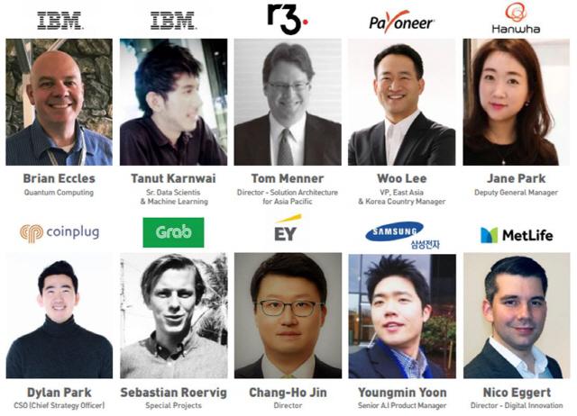 양자컴퓨터 권위자, 2019 테크핀 아시아 찾는다