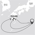 [오늘의 경제소사] 1945년 일본 몰락 작전