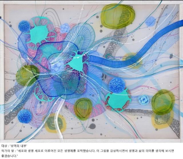 과천시 '국제 바이오 페스티벌'...다음달 29일까지 전시회 등 개최