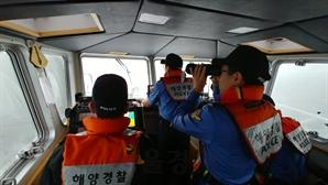 """[경찰팀 24/7] 뱃길서 낚시하면 불법... """"선장님, 배 빼세요"""""""
