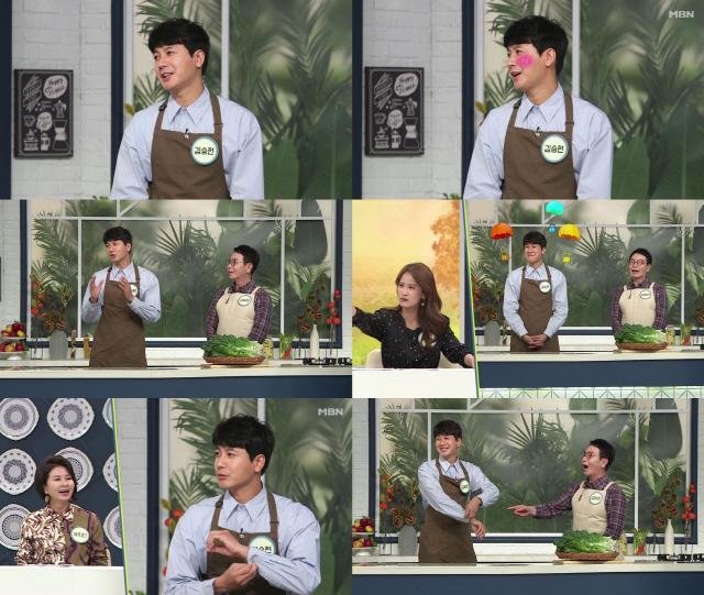'♥ing' 김승현, '알토란'에서 '사내 연애중'...'새신랑 수업' 받는다