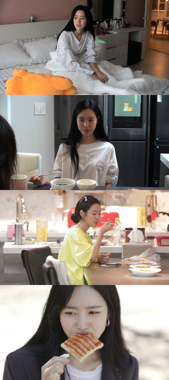 '신상출시 편스토랑' 진세연, 일상 최초 공개 '떡볶이 앓이+요리 실력' 반전