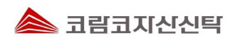 [시그널] SK네트웍스 직영주유소, 현대오일뱅크·코람코가 산다
