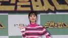 박세완, 심쿵 손짓 (두 번은 없다 제작발표회)