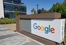 구글 모회사 알파벳, 웨어러블 기업 핏빗 인수 발표
