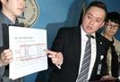 군인권센터 '탄핵안 가결시 군 조치 검토' 관련 문건 11건 공개