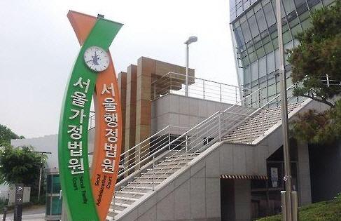 세금 7억 미납에 출국금지…법원 '출금 취소하라'